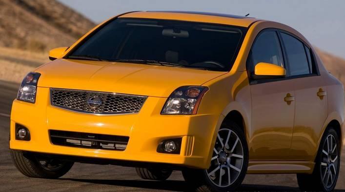 Nissan Sentra Car Insurance Get Free Quotes 40 Mo
